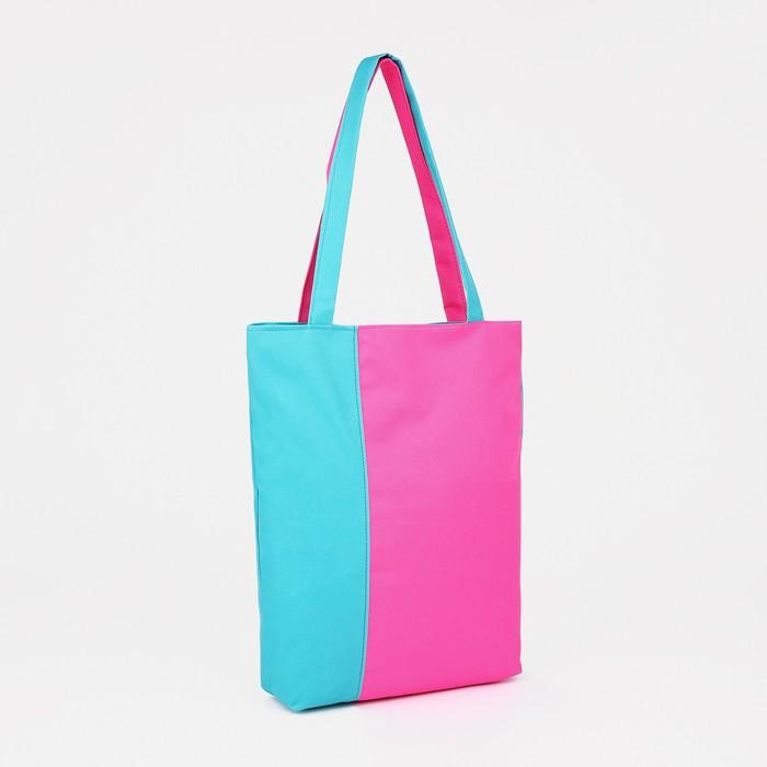 Сумка молодёжная Bagamas, 1 отдел без молнии, цвет бирюзовый/розовый
