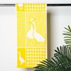 Полотенце махровое Little geese ПЛ-2702-3070,30х70,цв.20000, желтый, хл.100%, 420 г/м2