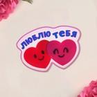 "Magnet ""I Love you"", 6 x 4.1 cm"