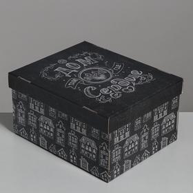 Складные коробки для хранения «Дом там, где сердце», 31,2 х 25,6 х 16,1 см
