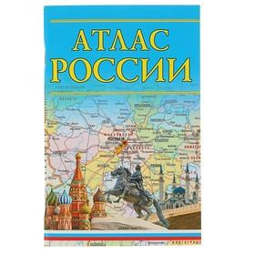 Атлас России Ош