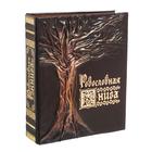 """Родословная книга из натуральной кожи """"Древо"""""""