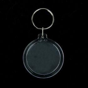 Брелок-капсула для полиграфической вставки 'Круг' Ош