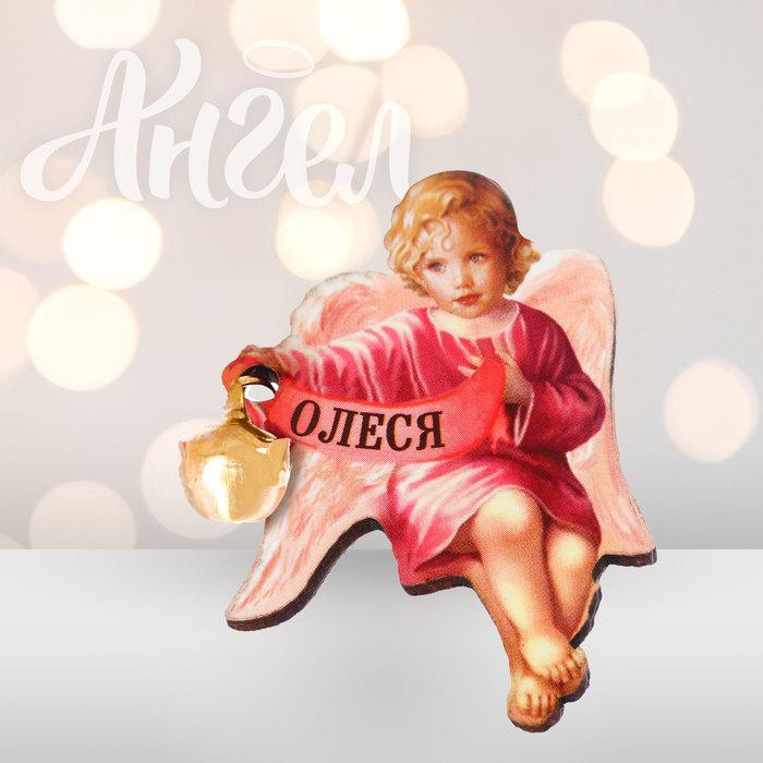"""Ангел-хранитель """"Олеся"""""""