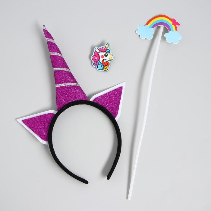 Карнавальный костюм «Радуга», ободок, брошка, волшебная палочка - фото 105446523