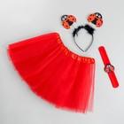 Карнавальный костюм «Божья коровка», ободок, юбочка, браслет, 3-5 лет
