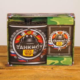 Подарочный набор 'Танкист', фляжка 210 мл, карты (36 шт.) Ош