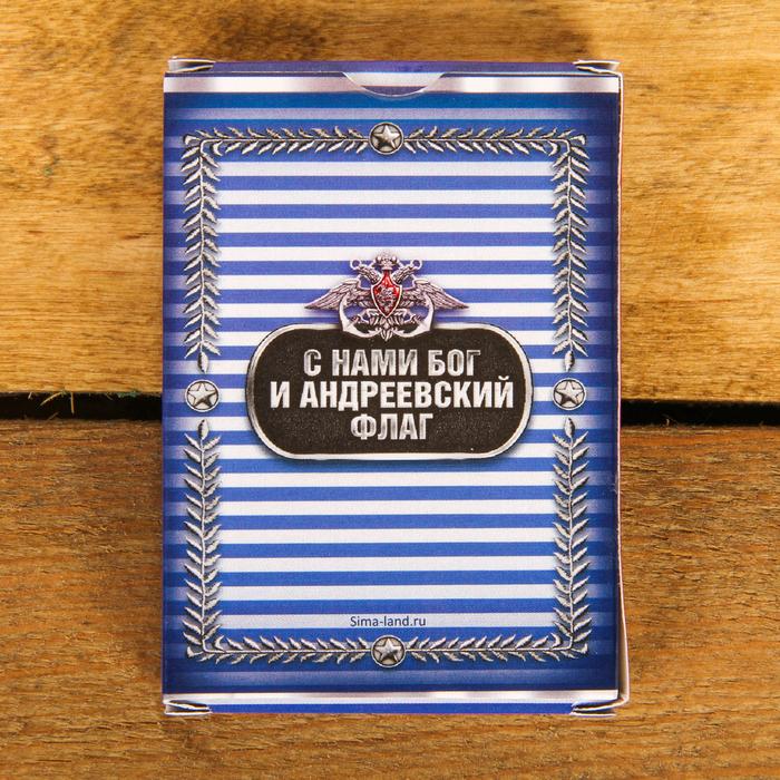 """Подарочный набор """"ВМФ"""", фляжка 210 мл, карты (36 шт.)"""