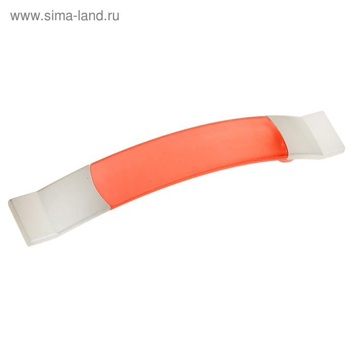 Ручка-скоба  PLASTIC 005, пластиковая, 96 мм, красная