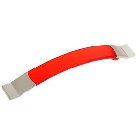 Ручка-скоба  PLASTIC 005, пластиковая, 128 мм, красная
