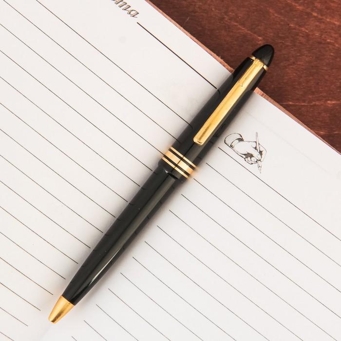 """Подарочный набор """"Рожден в СССР"""", фляжка 240 мл., ручка"""