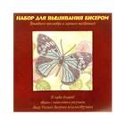 """Вышивка бисером """"Бабочка"""", размер основы 15×15 см"""
