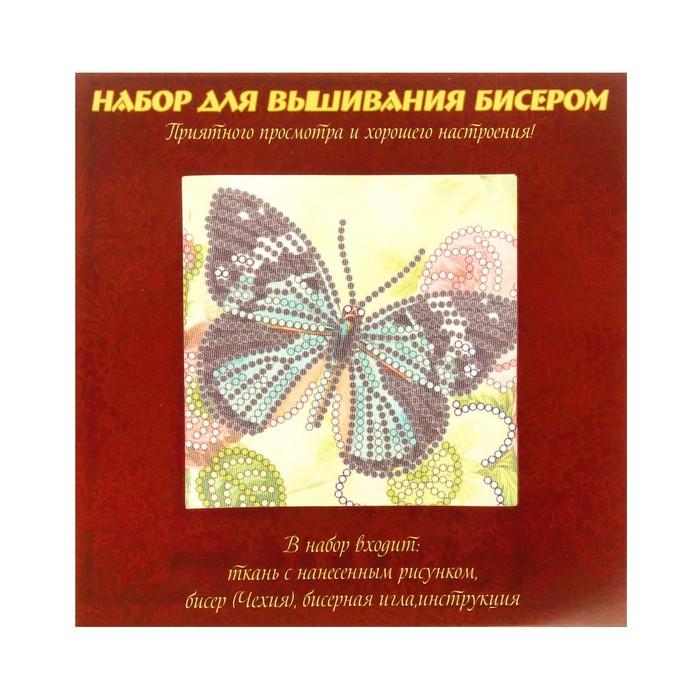 """Вышивка бисером """"Бабочка"""", размер основы 15*15 см"""