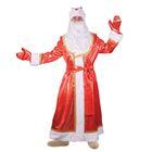 """Карнавальный костюм Деда Мороза """"Золотой завиток"""", атлас, шуба, шапка, пояс, варежки, борода, мешок, р-р 56-58"""