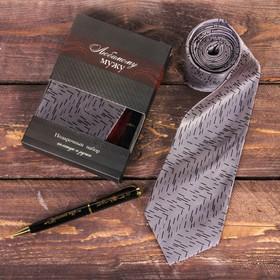 """Подарочный набор: галстук и ручка """"Любимому мужу"""""""