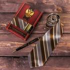 """Подарочный набор: галстук и ручка """"Самому успешному"""" - фото 8874625"""