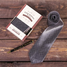 """Подарочный набор: галстук и ручка """"Единственному и неповторимому"""""""