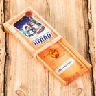"Magnet matchbox ""KHMAO"", 3.6 x 5.6 x 1 cm"