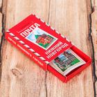 """Magnet matchbox """"Nizhny Novgorod"""""""