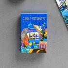 """Magnet matchbox """"Saint-Petersburg"""""""