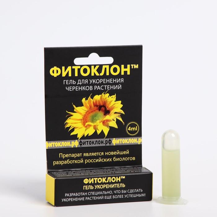 Гель Фитоклон для укоренения черенков растений Effect, 4 мл