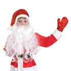 """Набор детский""""Новогодний""""колпак с золотыми снежинками,варежки, борода,кудр мех,р-р 53-56"""