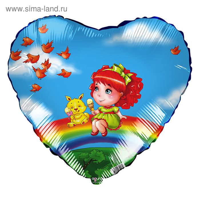 """Шар фольгированный 18"""" сердце """"На радуге"""