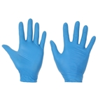Перчатки нитриловые, размер L, Komfi, 10 шт