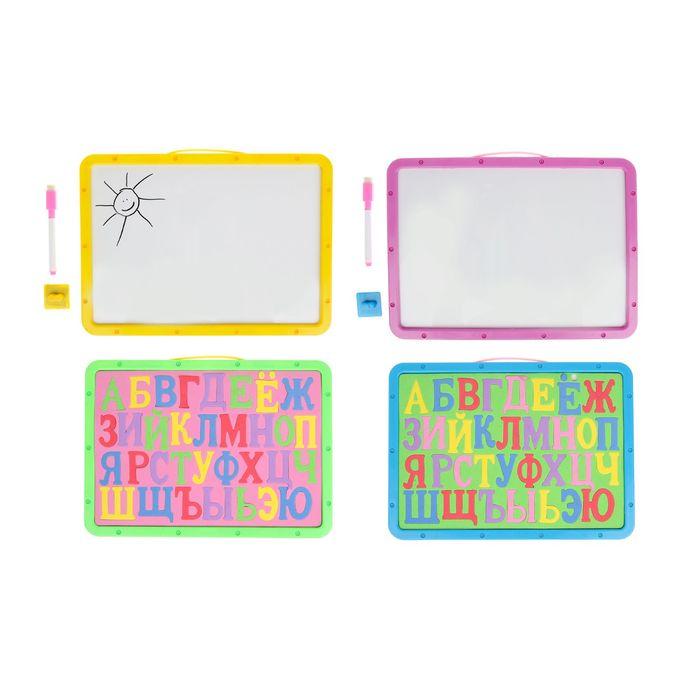 Доска магнитная, магнитный русский алфавит, маркер-стиралка, цвета МИКС