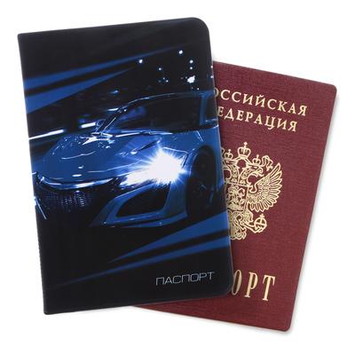 """Обложка для паспорта """"Тачка"""""""