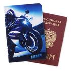 """Обложка для паспорта """"Мото"""""""