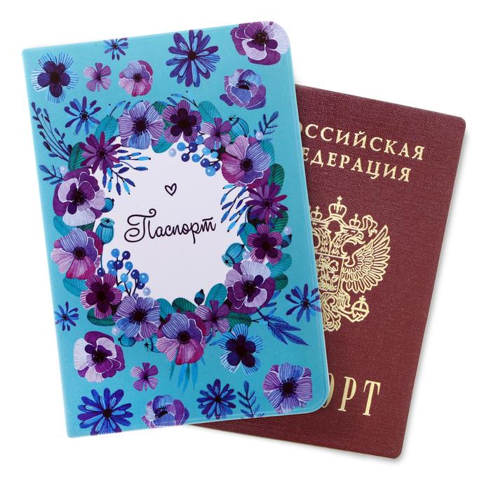 """Обложка для паспорта """"Цветочки"""""""