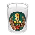 """Свеча в стакане """"9 Мая"""""""