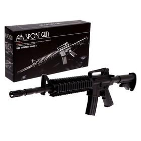 Автомат пневматический «M16-A7»