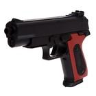 Pneumatic gun classic