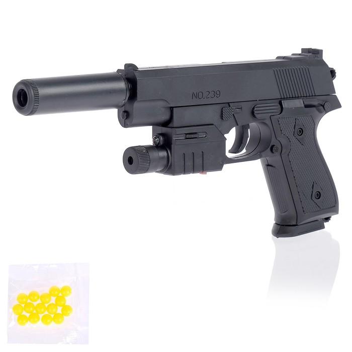 Пистолет пневматический «Арсенал», с фонариком и лазером