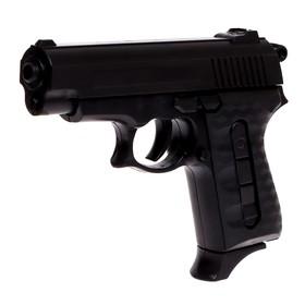 """Пистолет пневматический """"Кольт"""""""