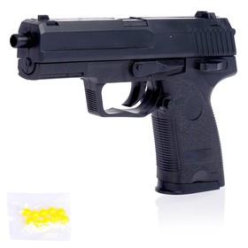 """Пистолет пневматический """"Смит"""""""