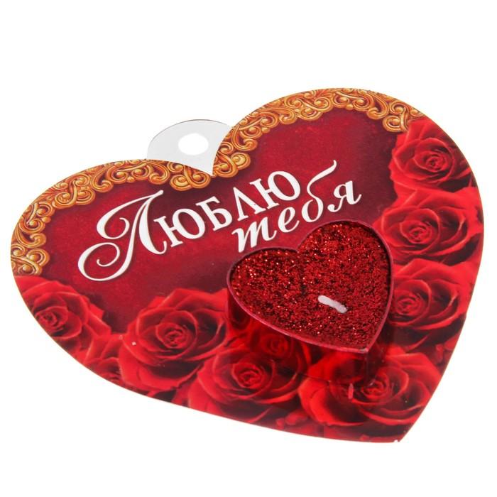 Афоризмы любви, фото открыток я люблю тебя