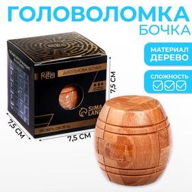 Головоломка деревянная Игры разума «Диогенова бочка»