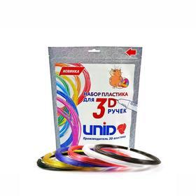 Пластик UNID PRO-6, для 3Д ручки, 6 цветов в наборе, по 10 метров