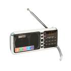 """Радиоприемник """"Сигнал РП-226"""", бат, 220V, акб 400мА/ч, USB, SD, дисплей, фонарик"""