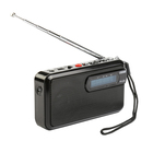 "Радиоприемник ""Сигнал РП-225"", бат, 220V, акб 400мА/ч, USB, SD, дисплей."