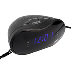 """Часы радиобудильник """"CR-153 Сигнал"""", FM, два будильника, черные"""
