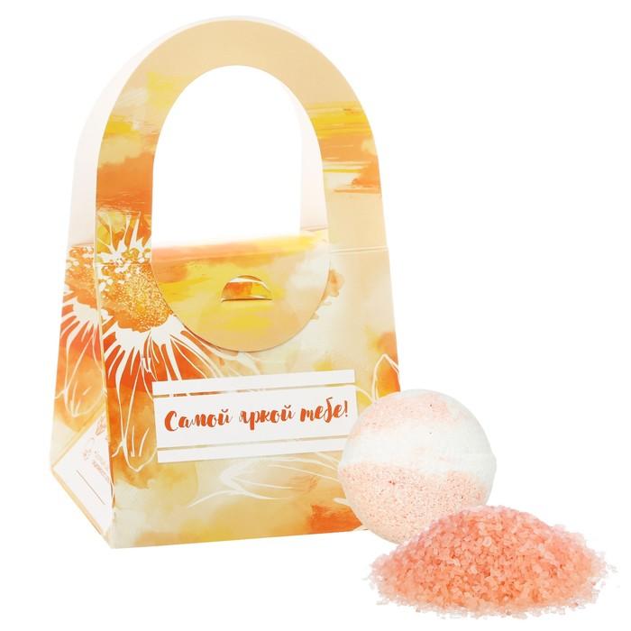 """Подарочный набор """"Самой яркой тебе"""": соль, бурлящий шар"""