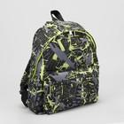 Рюкзак РМ-03, 27*18*39, отдел на молнии, н/карман, камуфляж желтый/серый