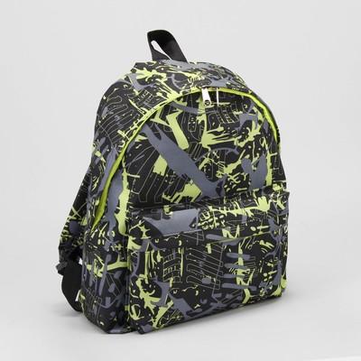 Рюкзак, отдел на молнии, наружный карман, камуфляж жёлтый/серый