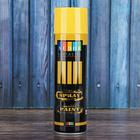 Краска для аэрографии, 200 мл, 180 г, не смывается, цвет жёлтый