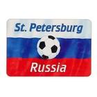 """Магнит """"Санкт Петербург"""", мяч, 9,6х6,5 см"""