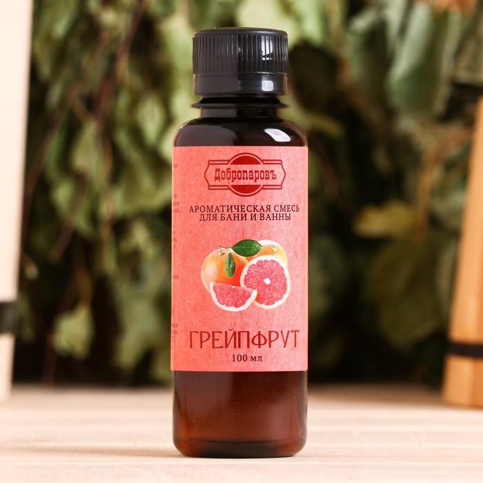 """Ароматическая смесь для бани и ванны «Грейпфрут», натуральная, 100 мл, """"Добропаровъ"""""""